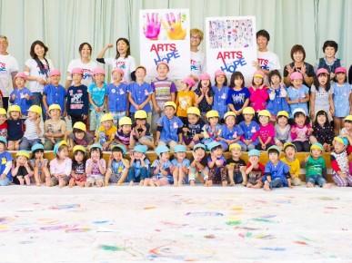 """""""相双この人""""ARTS for HOPE"""