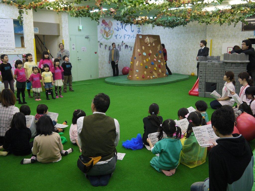 2014.2.28ふくしまインドアパーク南相馬閉園イベント