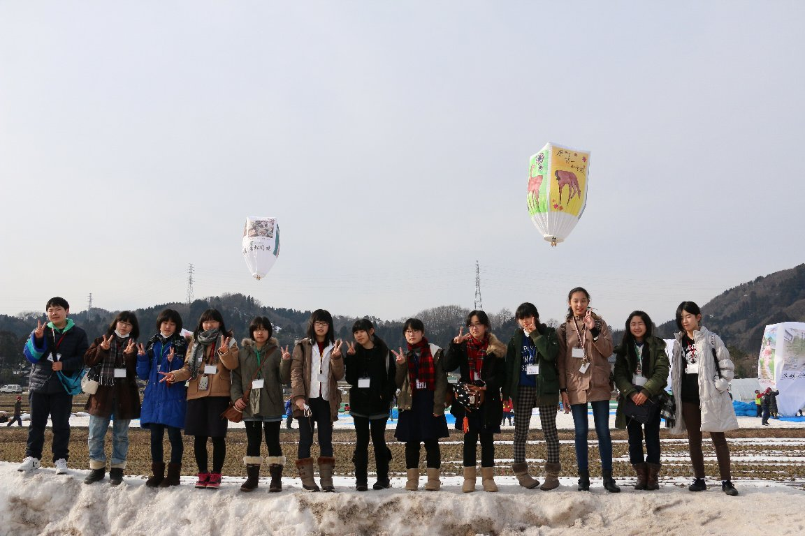 南砺ふくみつ雪あかり祭り優秀賞 原町第一中学校