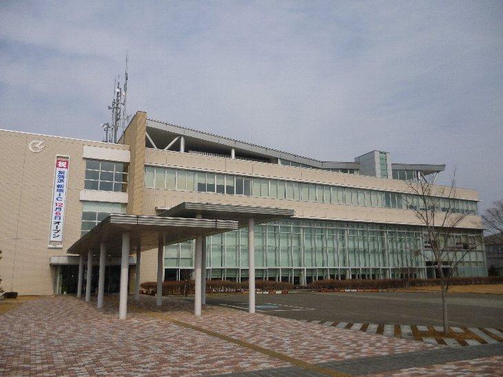新地町役場