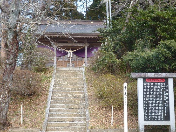 福田諏訪神社
