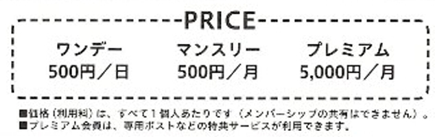 Hustle minamisoma-price