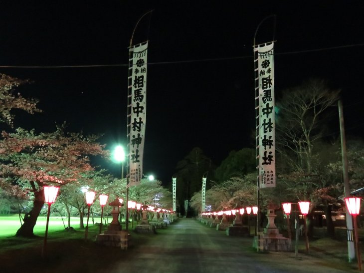 相馬桜まつり・点灯式(相馬商工会議所)