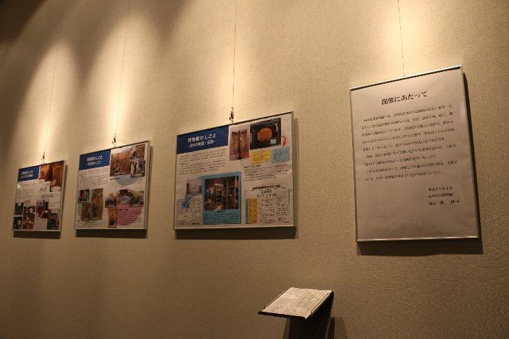 """[6/18(日)まで開催]南相馬市博物館特別展""""博物館収蔵資料展2017"""""""