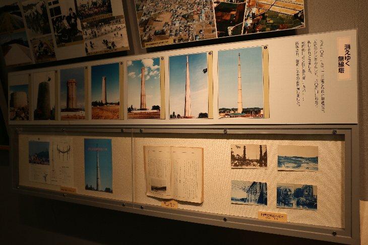 南相馬市博物館 常設展示「無線塔」