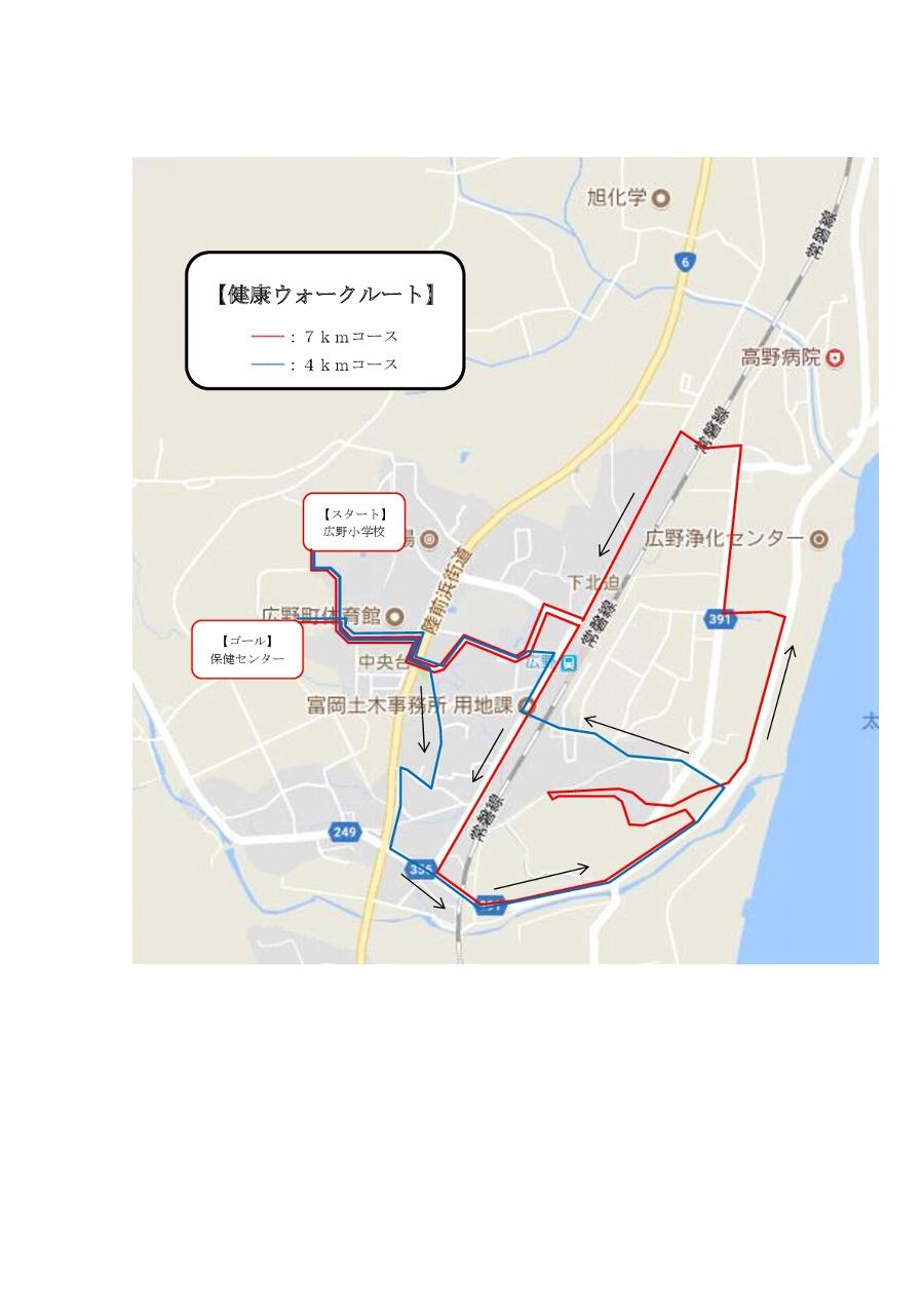 コース概略図