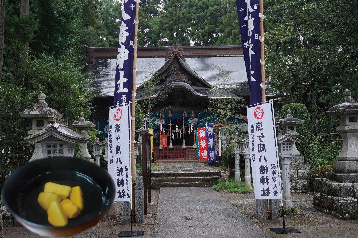 【相馬市】涼ヶ岡八幡神社
