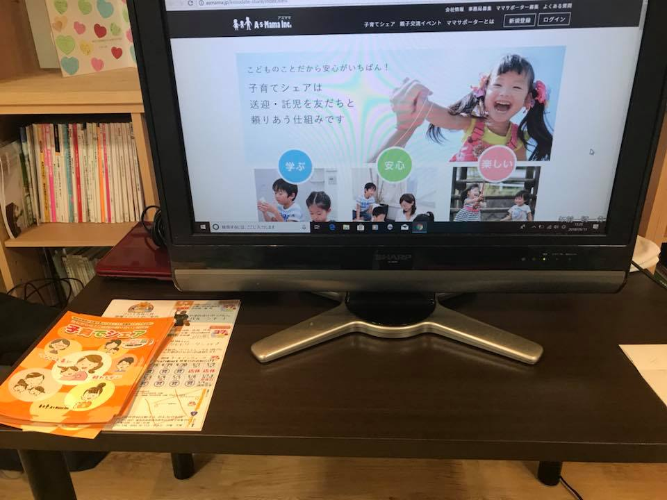 2018.6.24AsMama地域交流会~リラクゼーションのイクコさんによるもみほぐし~