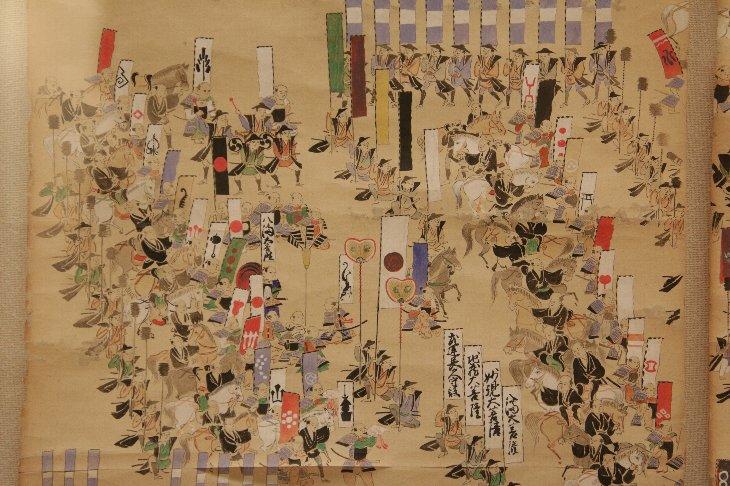 平成30年度南相馬市博物館特別展「伊達成実 南相馬に来たる」