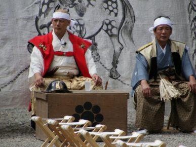 平成30年相馬野馬追~総大将出陣祝いの宴~
