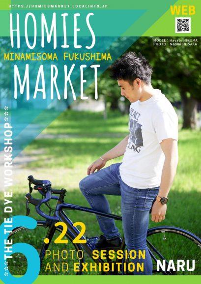 2019.6.22HOMIES MARKET vol.3