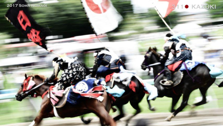 相馬野馬追撮影ワークショップ(2019.10.19) @ マチ・ヒト・シゴトの結び場 NARU
