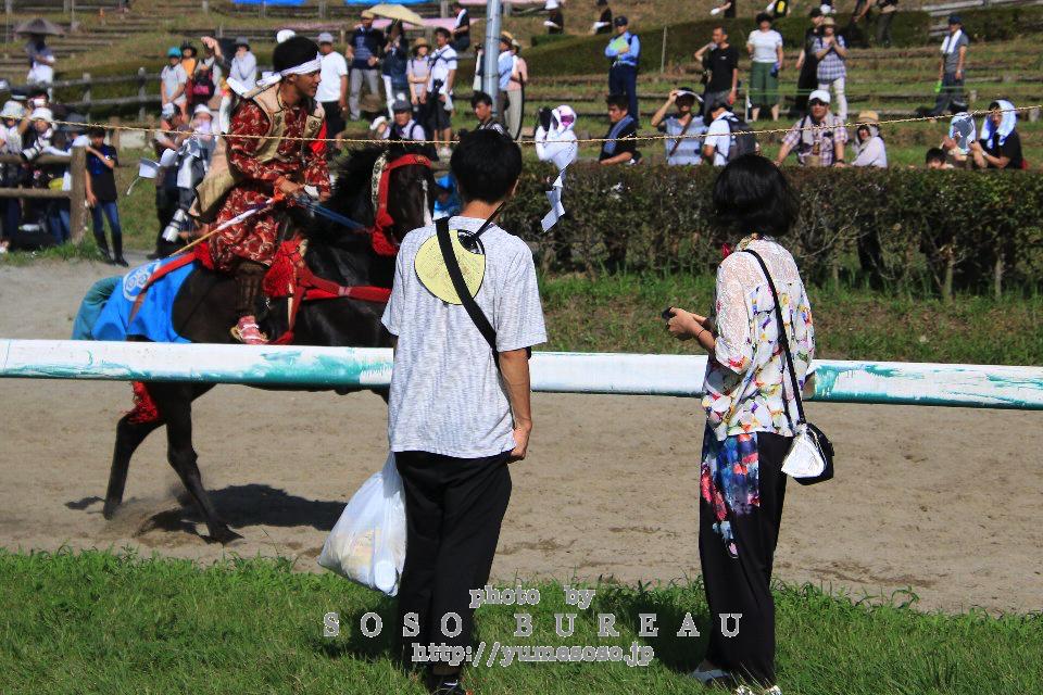 杉並の高校生、相馬野馬追を初観覧