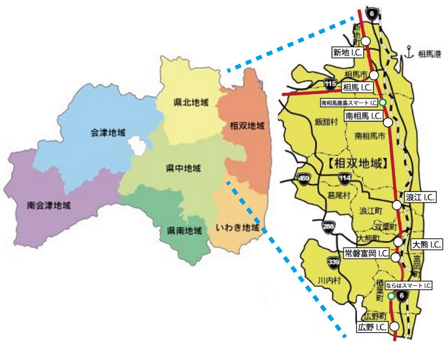 【地図】相双地域