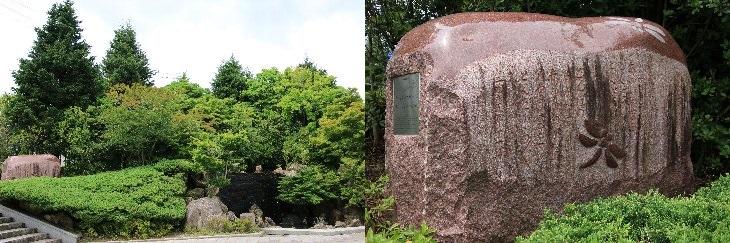 広野町築地ヶ丘公園 童謡『とんぼのめがね』歌碑
