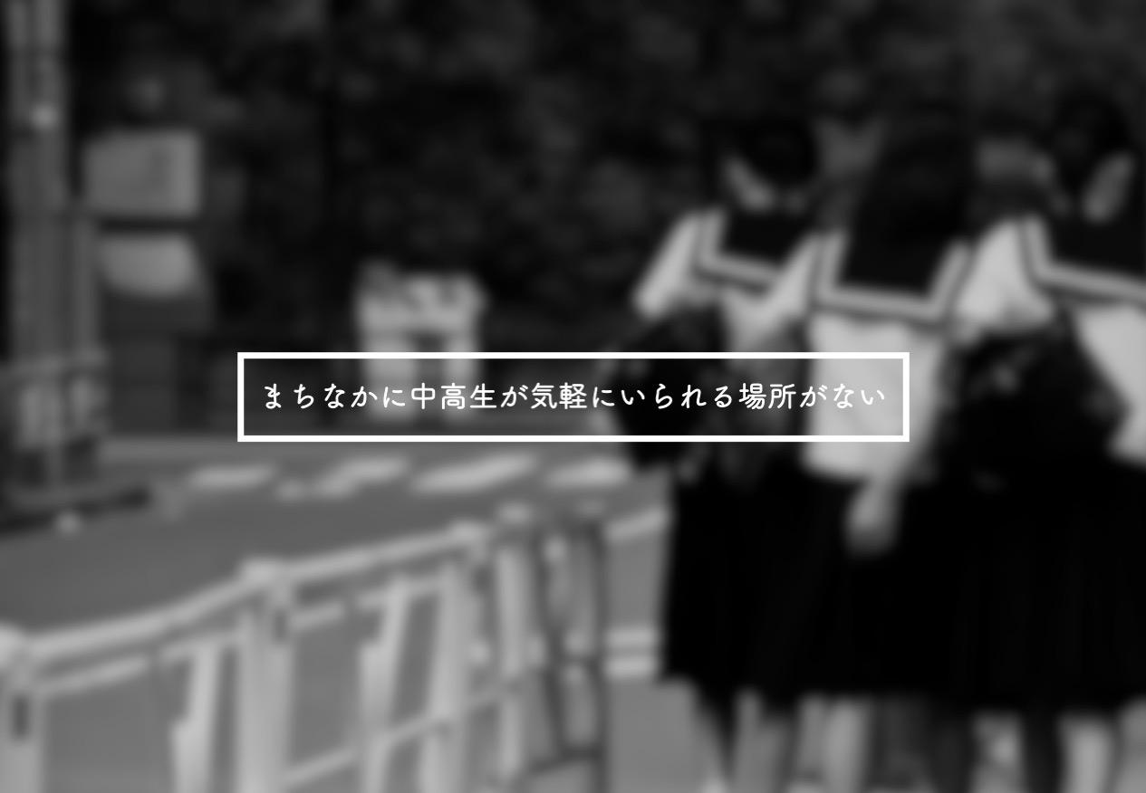 """相双""""このひと"""" 株式会社クロコカンパニー"""