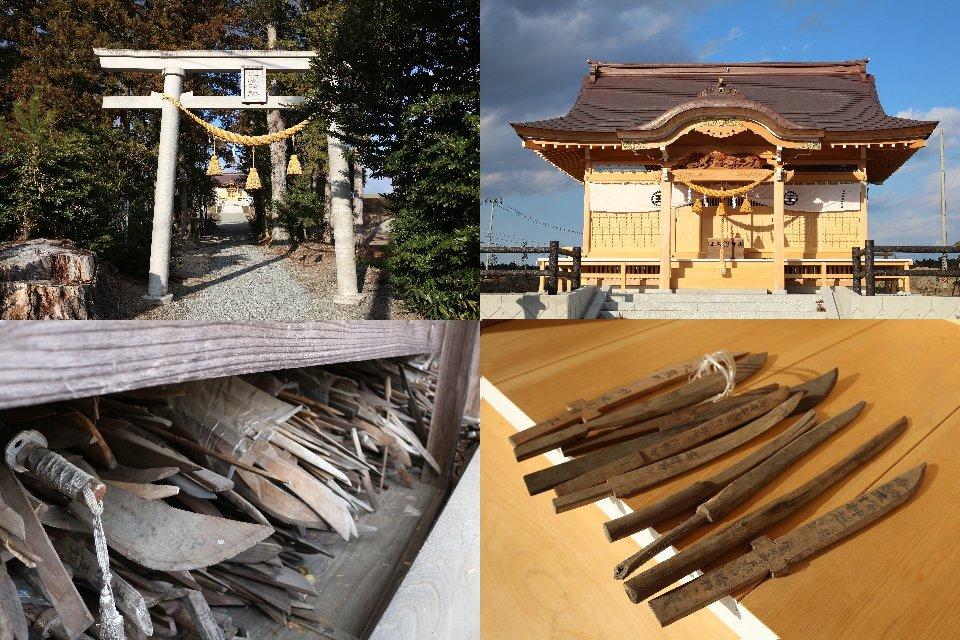 [富岡町]王塚神社