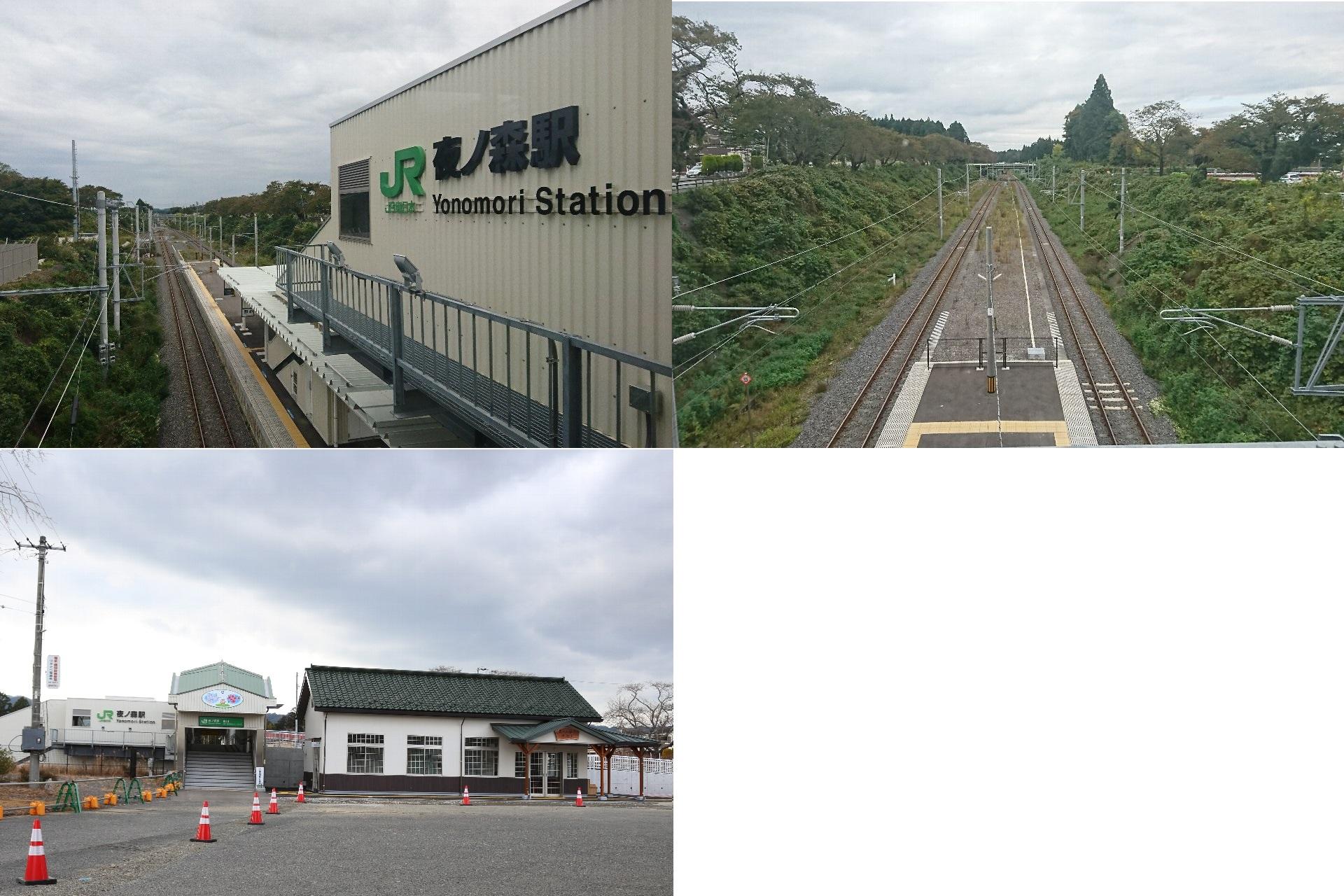 JR常磐線夜ノ森駅