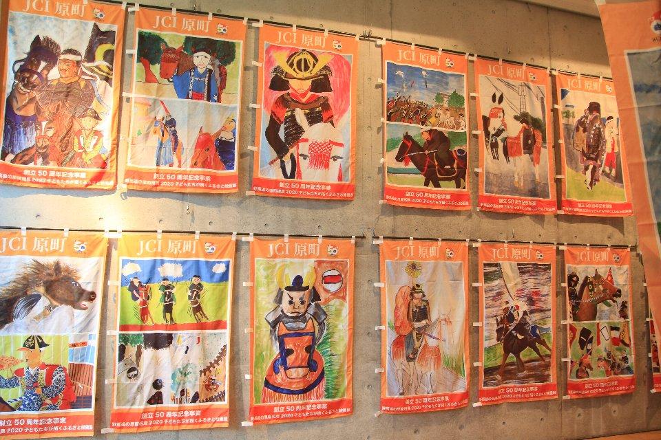 博物館企画展 「受け継がれる伝統のチカラ 相馬野馬追」5